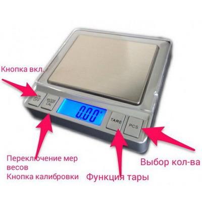 Весы карманные ML-C01-100 управление