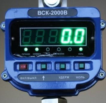 Индикатор ВСК-В