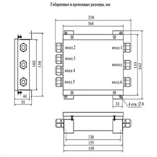 Сводящая коробка SJB-С-6 габаритные и крепежные размеры