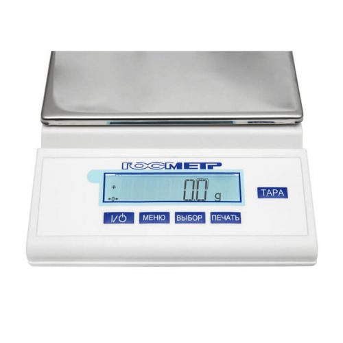 ВЛТЭ-1100П-В Весы лабораторные Госметр