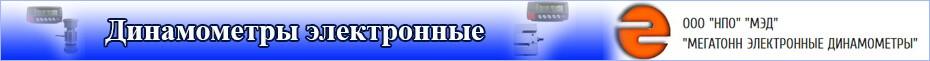 Баннер бренд МЭД вариант 2