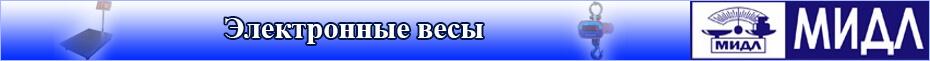 Баннер бренд МИДЛ вариант 2