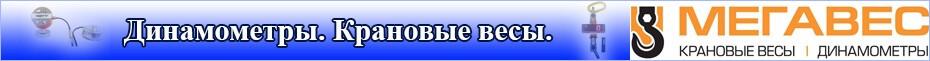 Баннер бренд Мегавес вариант 2
