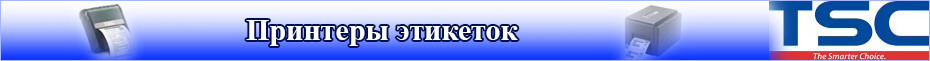 аннер бренд tsc вариант 2