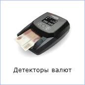 Детекторы валют каталог verdana 2