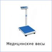 Медицинские весы каталог verdana
