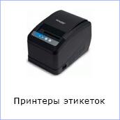 Принтеры этикеток каталог