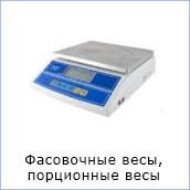 Весы фасовочные каталог